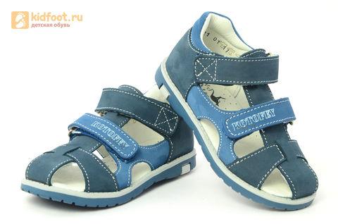 Детские сандалии Котофей 422059-21 из натуральной кожи, для мальчика, синие. Изображение 10 из 16.