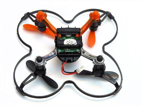 Радиоуправляемый вертолет (квадрокоптер) U839 Gyro с защитой (U839)