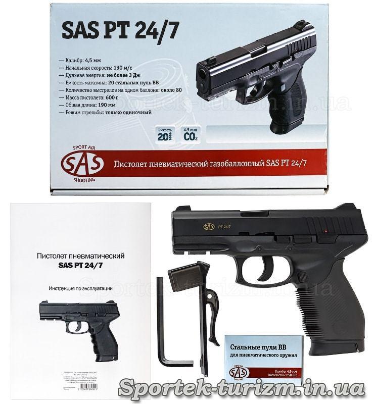 Упаковка пневматического пистолета SAS PT 24/7 калибра 4,5 мм,