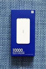 Аккумулятор Xiaomi Redmi Powerbank 10000 White