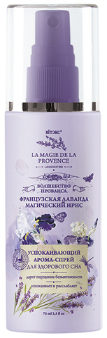 Витэкс Волшебство Прованса Успокаивающий арома-спрей для здорового сна Французская лаванда и Магический ирис 75 мл