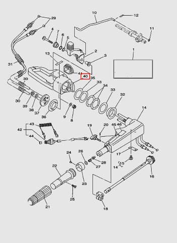 Кронштейн румпеля для лодочного мотора T40 Sea-PRO (14-40)