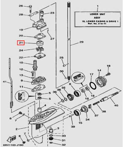 Стакан помпы для лодочного мотора F5 Sea-PRO(18-21)
