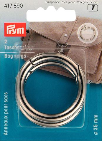 Кольца для сумки 35мм 2шт серебристые  (Арт. 417890)