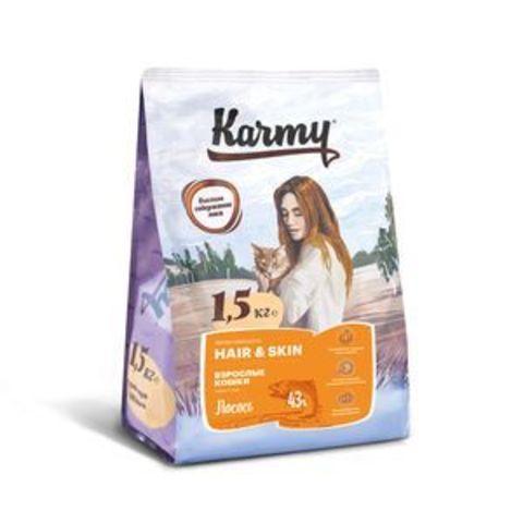 Karmy Хэйр и Скин Лосось 1,5кг.