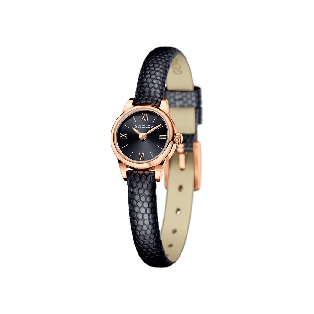 Женские золотые часы