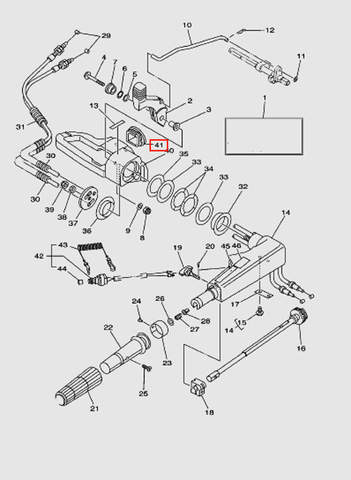 Уплотнитель  для лодочного мотора T40 Sea-PRO (14-41)