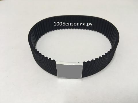 Ремень для электрического триммера  (HDT261-3М-14)