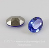 4120 Ювелирные стразы Сваровски Sapphire (14х10 мм) (large_import_files_3f_3fe0ebbd583c11e39933001e676f3543_075b22d1309642ecaeefc768911c59ea)