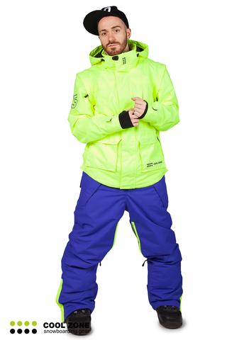 Сноубордический комбинезон мужской Cool Zone 3в1 салат-синий