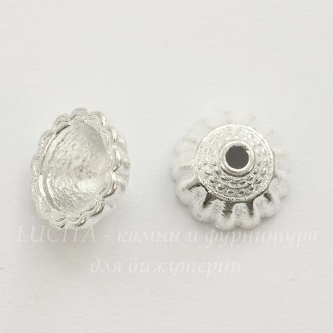 Шапочка - конус для бусины 10х5 мм (цвет - серебро), 10 штук