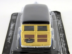 Moskvich-400-422 USSR Mail 1:43 DeAgostini Service Vehicle #22
