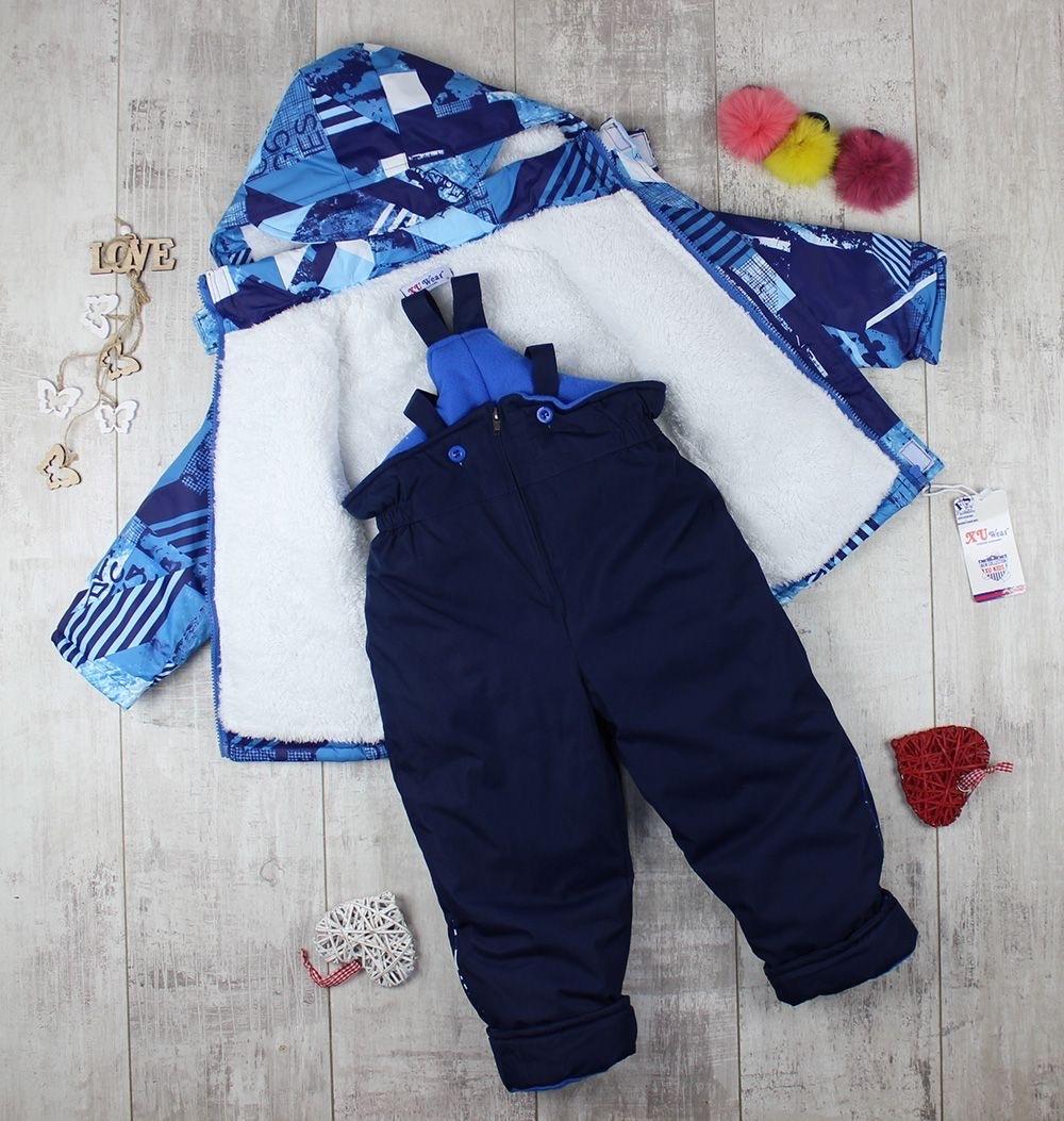 Комплект: курточка и штаны (термо)
