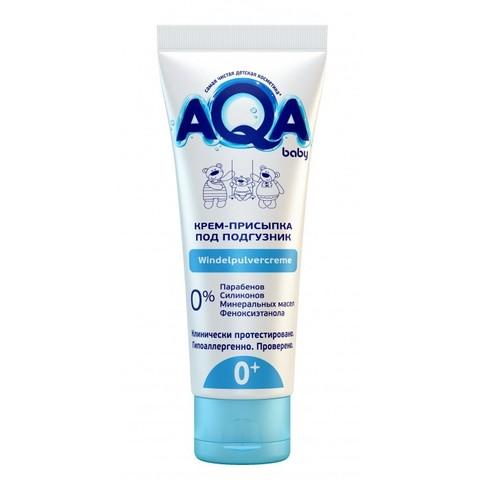 AQA baby. Защитный крем-присыпка под подгузник для малыша, 100 мл