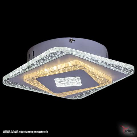 00592-0.2-01 светильник настенно-потолочный