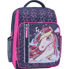 Рюкзак школьный Bagland Школьник 8 л. 321 серый 511 (0012870)