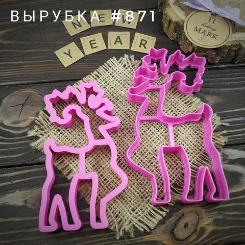 Вырубка №871 - Олень