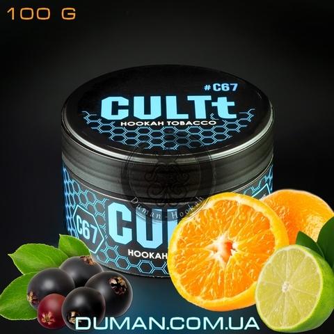 Табак CULTt C67 Elderberry Lime Orange (Культ Бузина Лайм Апельсин)