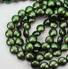 5860 Хрустальный жемчуг Сваровски Crystal Scarabaeus Green круглый плоский 10 мм