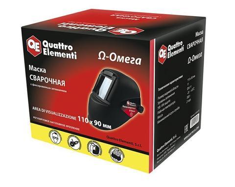 Маска сварочная QUATTRO ELEMENTI  OMEGA (затемнение DIN 11, откидывающийся светофильтр), цветная коробка