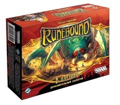 Runebound третье издание. В паутине