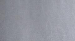 Велюр Jaguar grey (Ягуар грей)