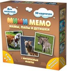 Ми-Ми-Мемо: Домашние Животные