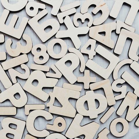 33  Дополнительных Буквы