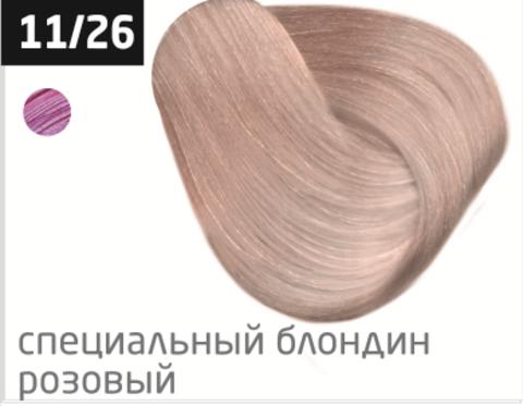 OLLIN color 11/26 специальный блондин розовый 60мл перманентная крем-краска для волос