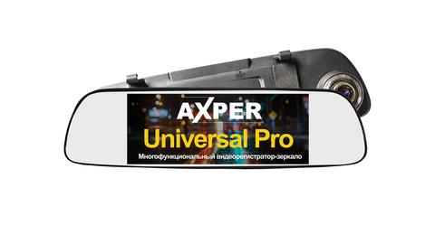 Видеорегистратор AXPER Universal Pro_