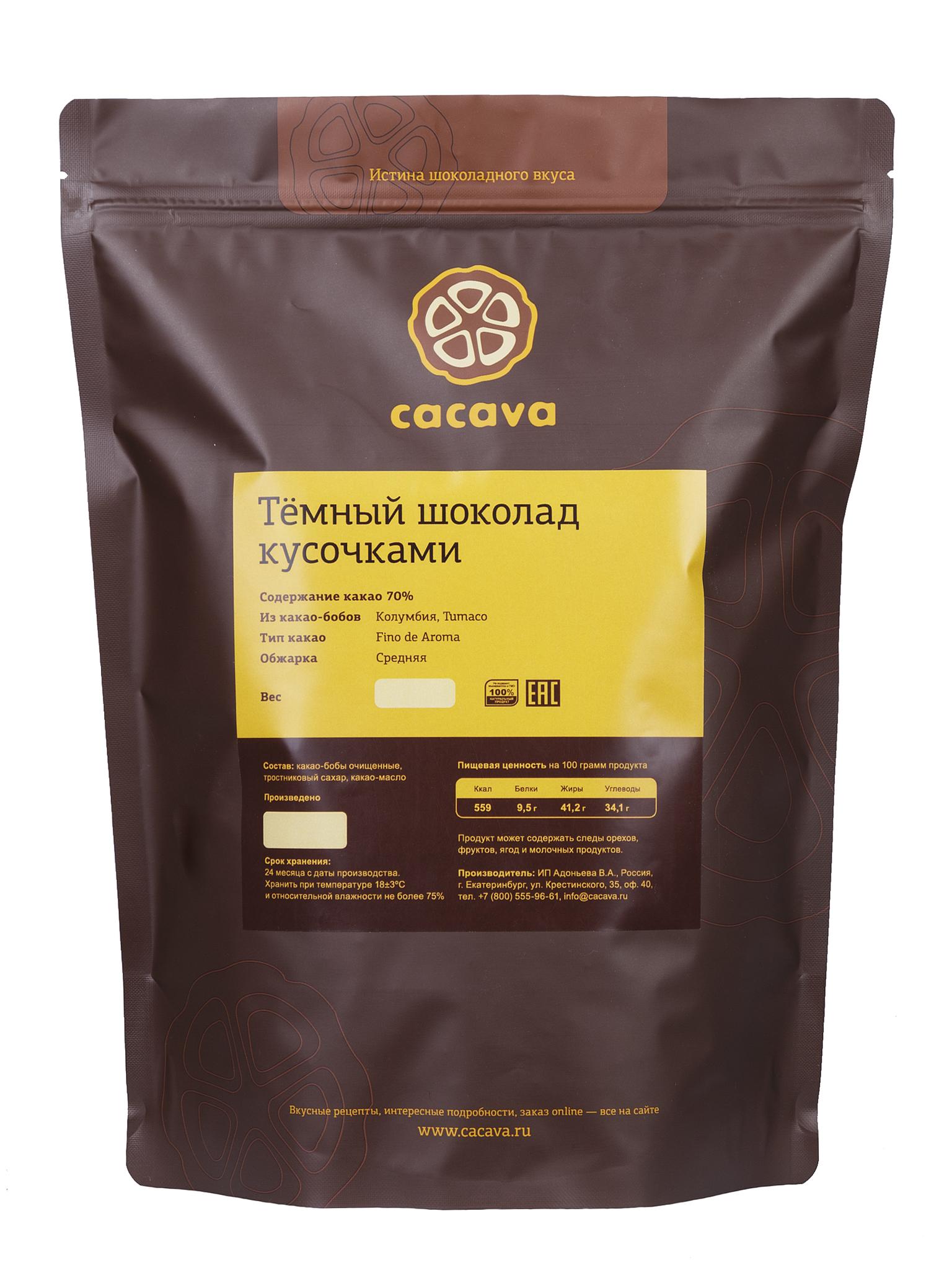 Тёмный шоколад 70 % какао (Колумбия, Tumaco), упаковка 1 кг