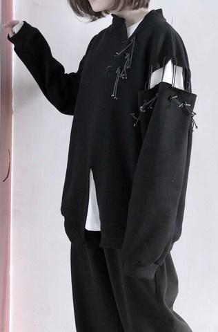 Sweatshirt «ITUR»