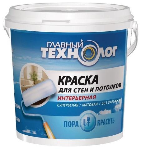 Главный Технолог Краска для стен и потолков интерьерная