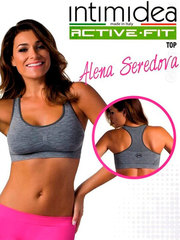 Топ Donna Top Active Fit Intimidea