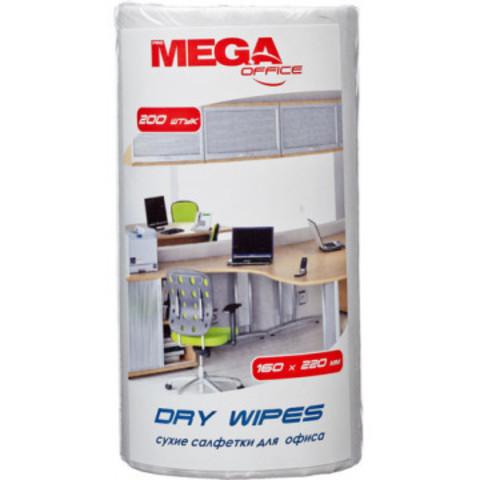 Салфетки ProМEGA Оffice сухие 160*220 мм, 200 штук
