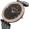 Купить Наручные часы Michael Kors MK3407 по доступной цене
