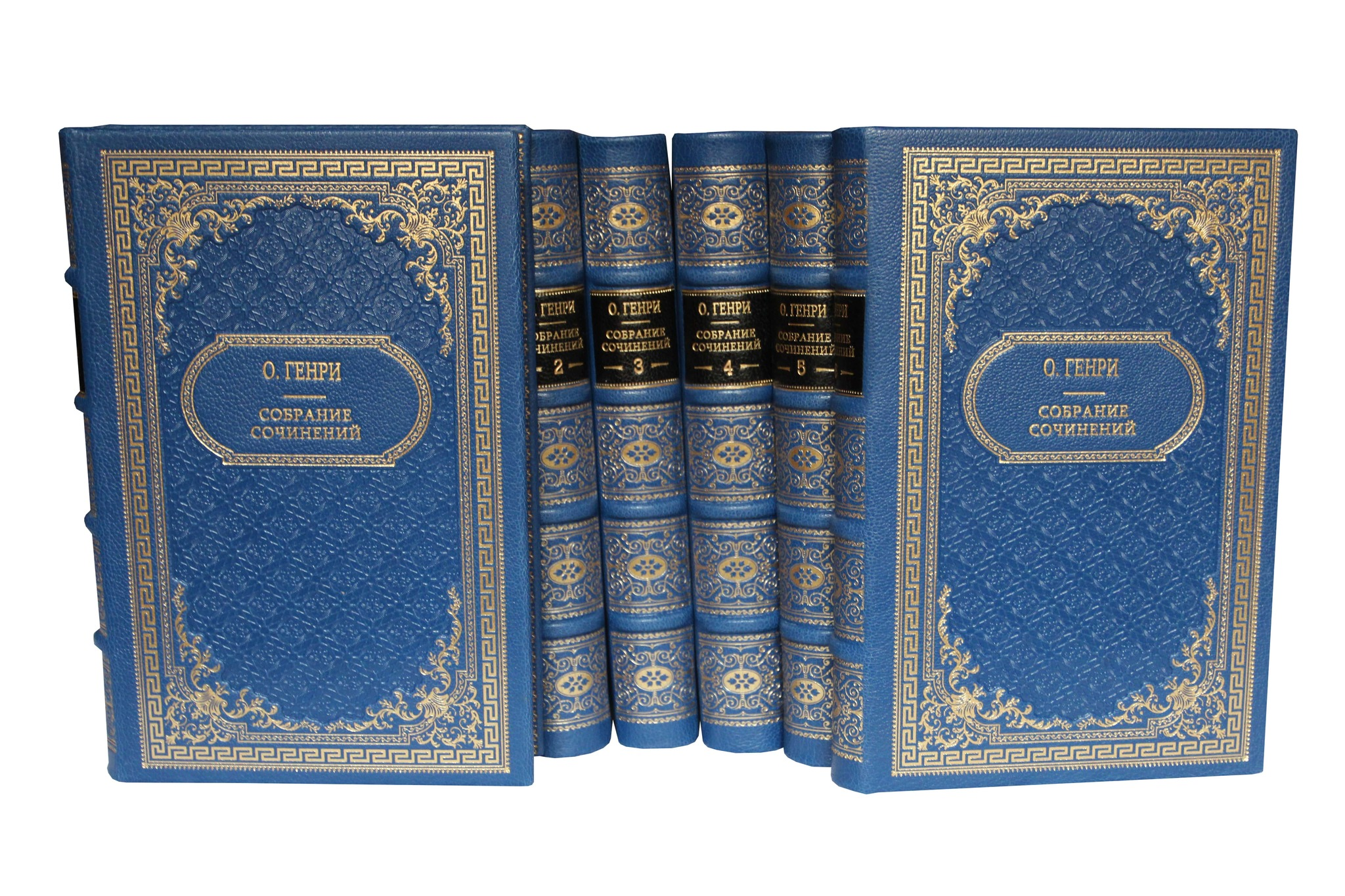 О Генри. Собрание сочинений в 6 томах