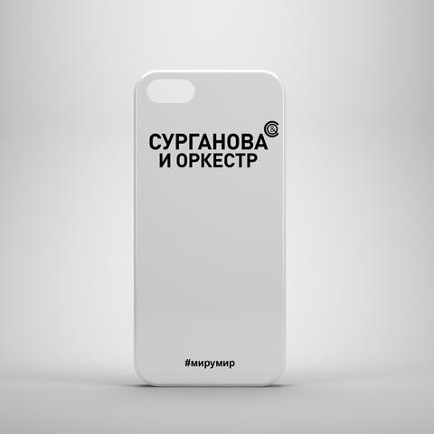 Чехол для iPhone белый с логотипом