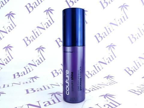Estel, HAUTE COUTURE Спрей-блеск для волос Luxury Shine, 100мл