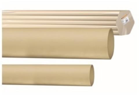 Труба гладкая жесткая ПВХ d 20 (104 м) длина 2 м индивид. штрихкод,