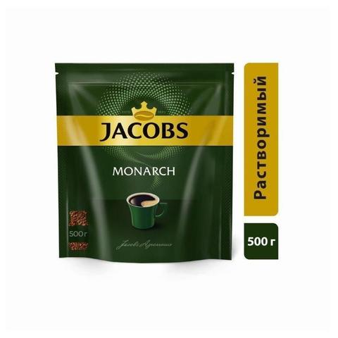 Кофе растворимый Jacobs Monarch 500 г (пакет)