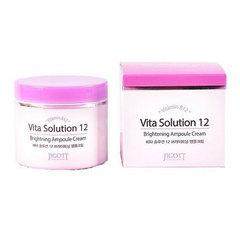 Jigott Vita Solution 12 Brighting Ampoule Cream - Крем для улучшения цвета лица