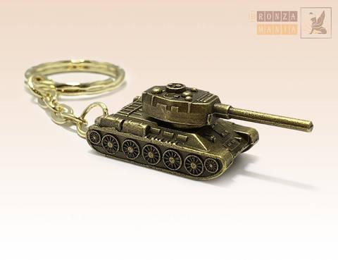 брелок Танк Т-34-85 малый (ЦАМ)