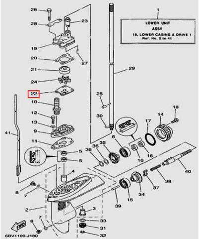 Зеркало помпы для лодочного мотора F5 Sea-PRO(18-22)