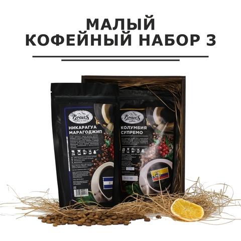 Малый кофейный набор №3