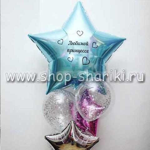 композиция из шаров на день рождения девушке - любимой принцессе