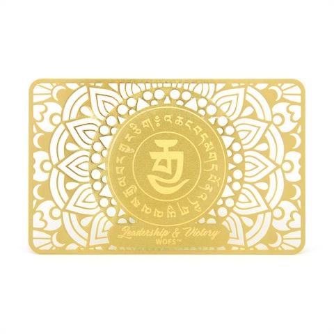 Золотая карточка Победы