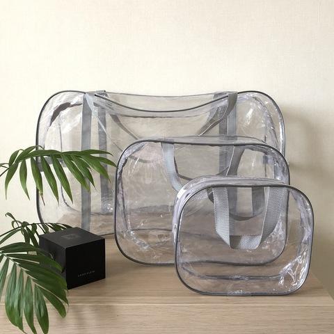 Прозрачная сумка в роддом с 1 или 2 косметичками, серая