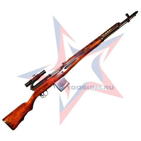 ММГ CВТ-40 Снайперская