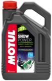 Motul Snowpower 2T - Полусинтетическое масло для снегоходов